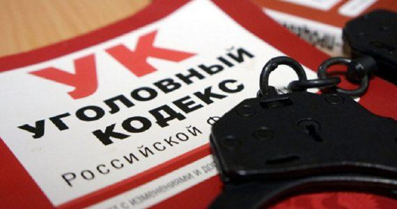 Жителю Ессентуков грозит до 5 лет тюрьмы за лжеминирование больницы