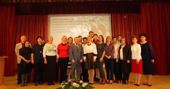 Школа-интернат Пятигорска стала лучшей в России
