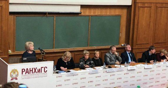 Образовательные практики Невинномысска оценили в Москве