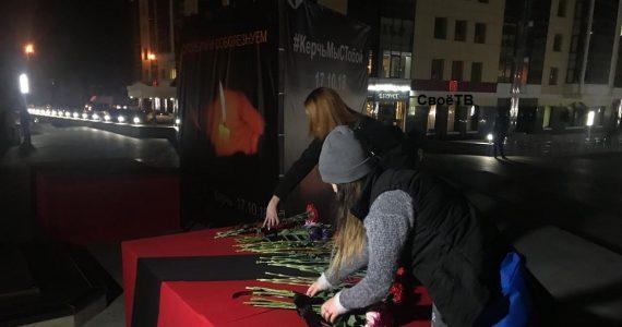 Керчь, мы с тобой. Ставропольцы несут цветы и свечи к траурному мемориалу