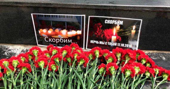 Жители Железноводска почтили память погибших в колледже Керчи