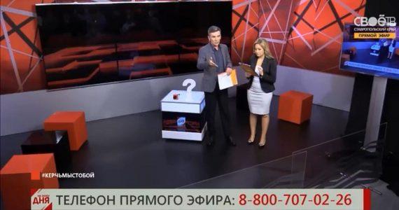 Ставропольские психологи о трагедии в Керчи: воспитание начинается с рождения
