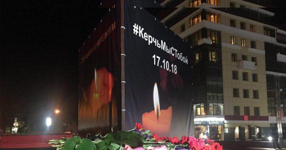 Расстрел в Керчи как маячок. Ставропольцы предложили дать молодым людям настоящих героев для подражания
