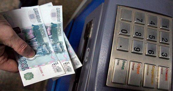 Ставрополец дал банковскую карту друзьям и лишился денег