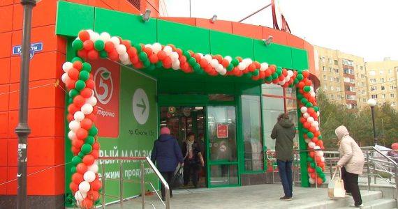 «Пятёрочка» планирует открыть в Ставропольском крае ещё 9 супермаркетов
