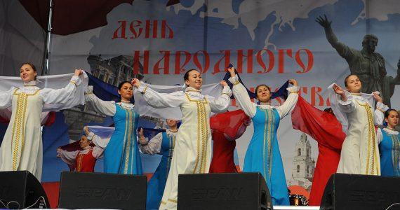 «Железное объедение» ждёт жителей Железноводска в День народного единства