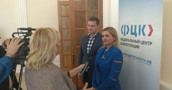 Приоритетная программа по повышению производительности труда стартовала в Ставропольском крае.