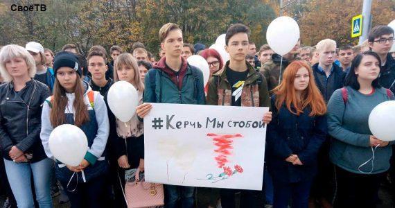 Ставропольские студенты провели митинг в память о жертвах трагедии в Керчи