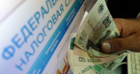Ставропольцев призывают оплатить налоги до 3 декабря