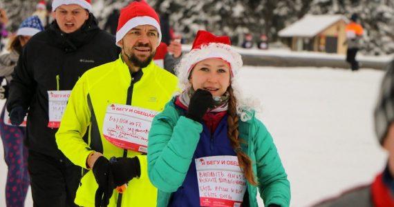 1 января в Железноводске пройдёт «Забег обещаний»