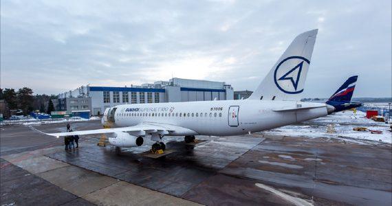 Аэропорт Ставрополя временно перестал принимать самолёты