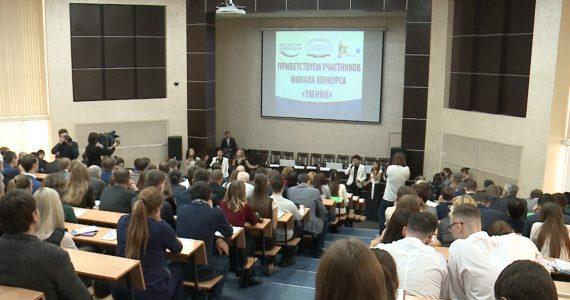 В Ставрополе прошёл финал регионального этапа конкурса «Умник»