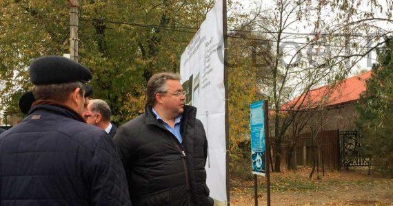 Губернатор дал старт проекту благоустройства парка в Арзгире