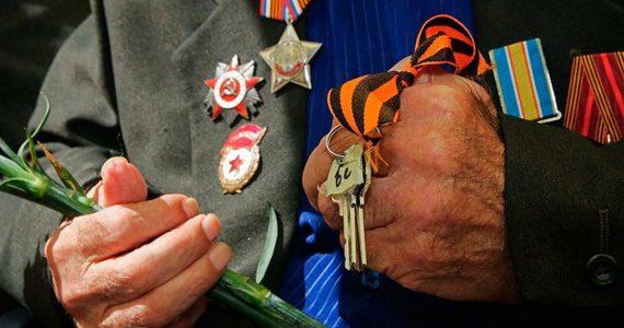 Ставропольским ветеранам помогают улучшать жилищные условия