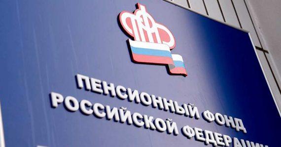 9 тысяч ставропольцев обслужили мобильные специалисты ПФР
