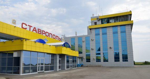 Иностранец в аэропорту Ставрополя пытался дать взятку полицейскому