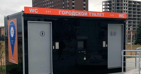 Биотуалет на солнечных батареях открыли в Ингушетии