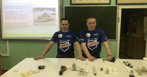 Ставропольские сантехники борются за звание лучших в России