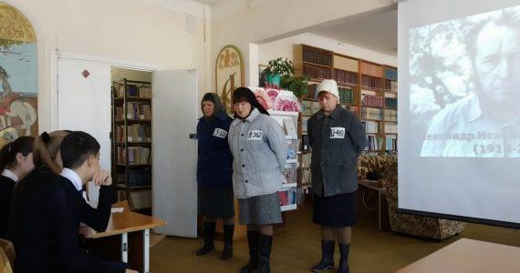 Кисловодские библиотекари «оживили» персонажей Солженицына