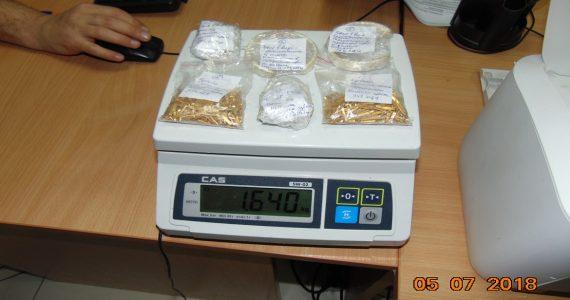 Партию контрабандного золота задержала таможня Минвод