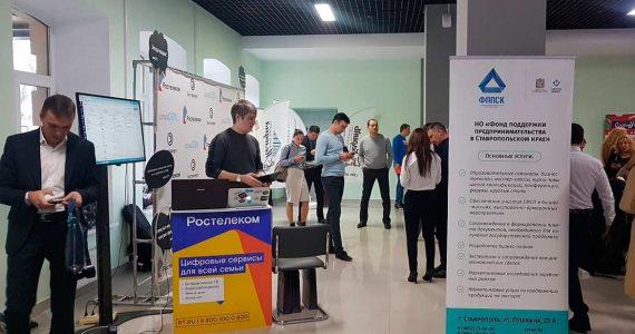 Ставропольских бизнесменов научили «увольнять» клиентов