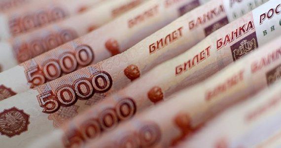В Лермонтове директор фирмы ответила за растрату 29 миллионов рублей