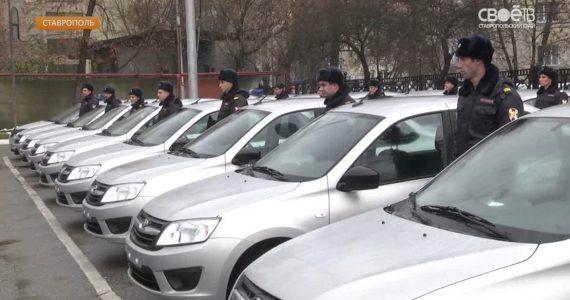 В Ставрополе сотрудники Росгвардии получили новые служебные автомобили