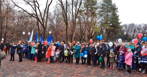 В Донском после реконструкции открыли сельский парк