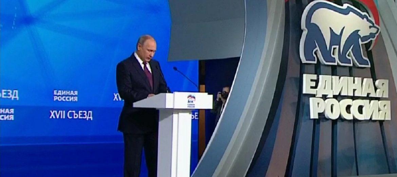 Президент Путин отправил членов «Единой России» в люди