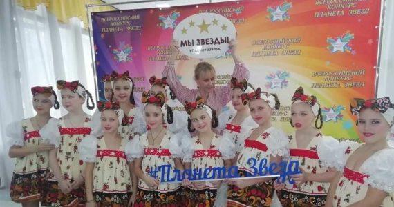 Танцоры из Железноводска привезли гран-при Всероссийского конкурса