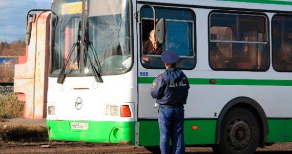 Тысячу пассажирских автобусов проверили ставропольские инспекторы
