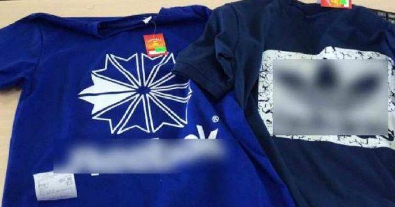 В Предгорном районе полицейские изъяли партию контрафактных футболок