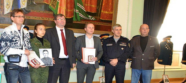 Участник обороны Москвы из Невинномысска посмертно награждён памятной медалью