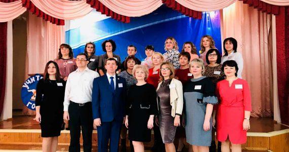 В Невинномысске стартовал конкурс «Учитель года -2019»