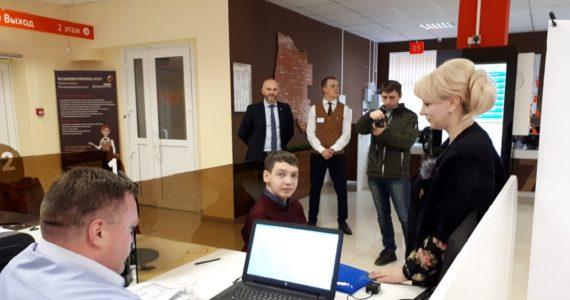 На Ставрополье ещё 3 МФЦ стали выдавать загранпаспорта нового поколения