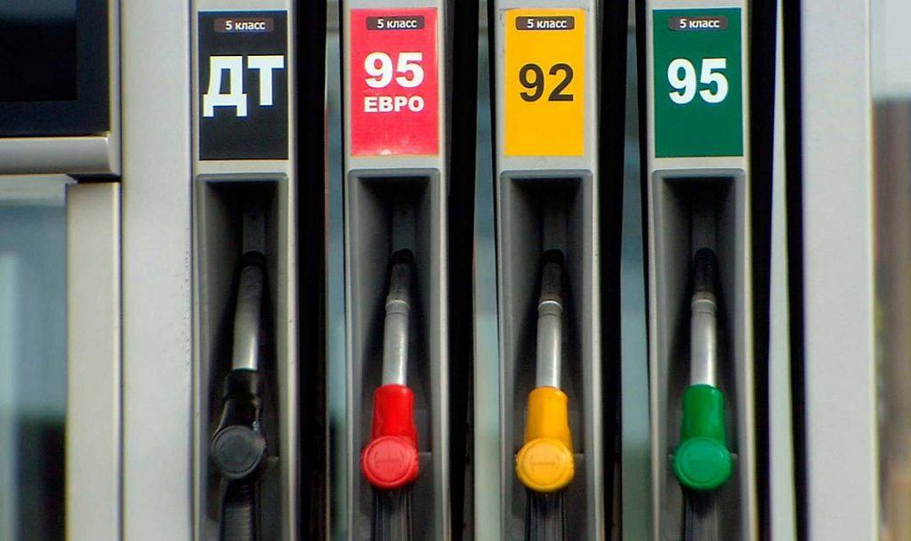 ВБрянской области всамом начале года бензин вырос встоимости на 1,3%