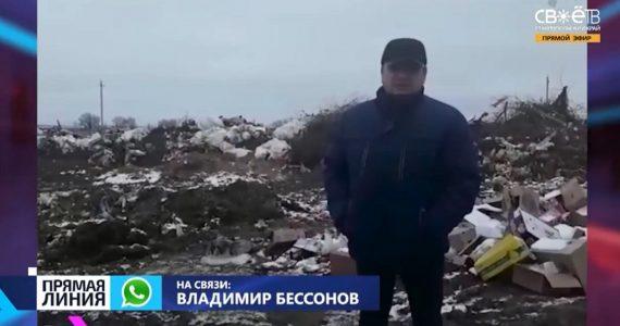 На Ставрополье в 2019 году начнётся рекультивация 70 свалок