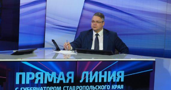 9158 вопросов задали жители Ставрополья главе региона