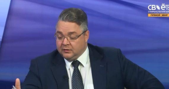 Главу Ставрополья возмутили низкие зарплаты учителей