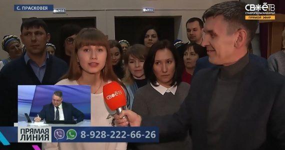 Абитуриентку из Прасковеи позвали на собеседование после вопроса губернатору