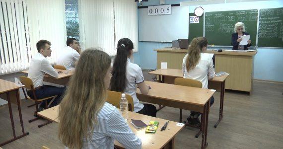 Ставропольские школьники смогут сдавать на ЕГЭ китайский язык