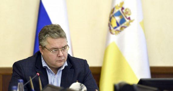 Губернатор поблагодарил силовиков за ликвидацию террористов в Ставрополе