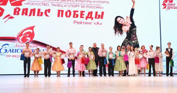 1200 танцоров приехали в Ставрополь на фестиваль