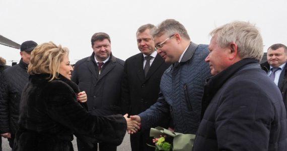 Председатель Совета Федерации Валентина Матвиенко приехала в Кисловодск